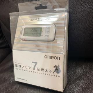 オムロン(OMRON)のオムロン カロリスキャン404(体重計/体脂肪計)