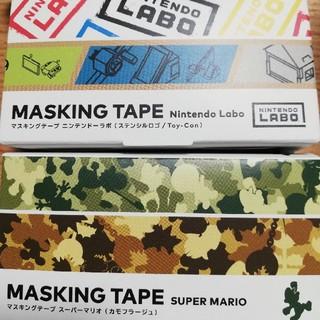 ニンテンドウ(任天堂)のスーパーマリオ ニンテンドウラボ マスキングテープ(テープ/マスキングテープ)
