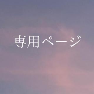 専用ページ(トークショー/講演会)