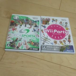ウィー(Wii)のデカスポルタとwii Pparty(家庭用ゲームソフト)