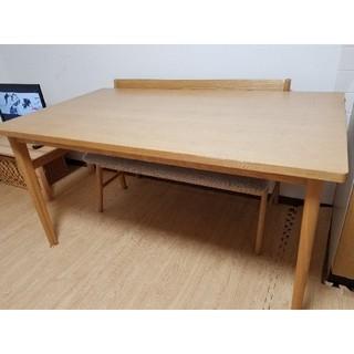 ウニコ(unico)の大幅値下げ unico ダイニングテーブル SIGNE モモナチュラル(ダイニングテーブル)