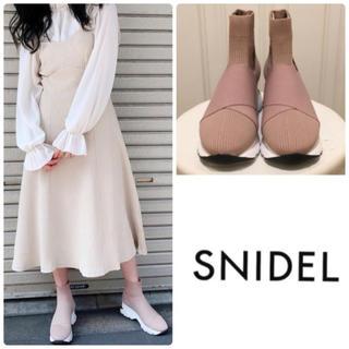 スナイデル(snidel)の美品♡スニーカーソールニットショートブーツ(ブーツ)