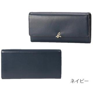 アニエスベー(agnes b.)の新品 プレゼント用 agnes b. ロングウォレット ネイビー(財布)