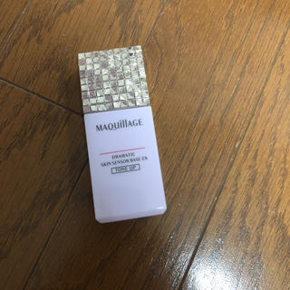 マキアージュ(MAQuillAGE)のMaquillageドラマティックスキンセンサーベース(化粧下地)