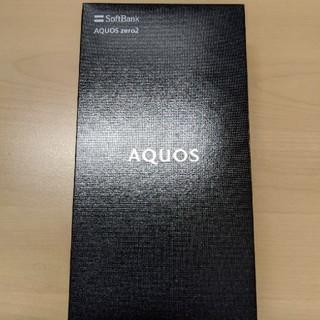 AQUOS - Softbank AQUOS ZERO2 SIMロック解除済み 新品未使用