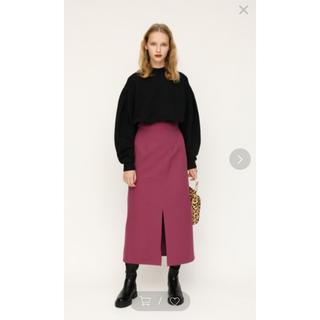 スライ(SLY)の新品未使用 SLY SHADOW LEO FRONT SLIT HW スカート(ロングスカート)