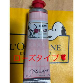 L'OCCITANE - 【数量限定コラボ商品】ロクシタン&SNOOPYバンドクリーム