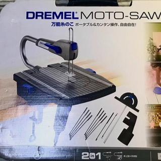 ボッシュ(BOSCH)のDremel ポータブル万能糸のこ Moto-Saw (サービス提供品付き)(工具/メンテナンス)