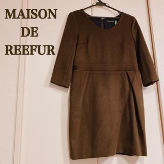 メゾンドリーファー(Maison de Reefur)の【美品】MAISON DE REEFUR メゾンドリーファー ワンピース(ひざ丈ワンピース)