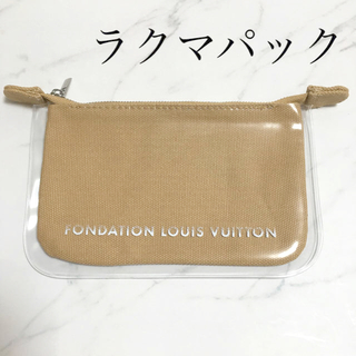 LOUIS VUITTON - 新品 パリ ルイヴィトン美術館 限定 フォンダシオン ポーチ キャメル