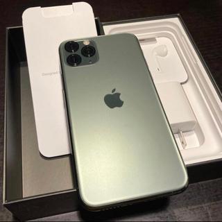 Apple - 【極美品】iPhone11 pro 512GB