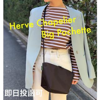 Herve Chapelier - 新品 GRL別注 Herve Chapelier  Big Pochette 黒