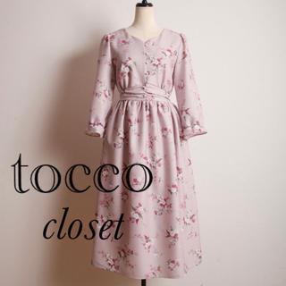 tocco - tocco closet パール釦ウエストギャザー花柄ワンピース