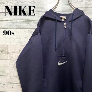 NIKE - 【激レア】ナイキ☆銀タグ 刺繍ビッグロゴ ハーフジップ パーカー 90s