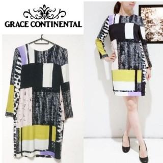 GRACE CONTINENTAL - 【グレースコンチネンタル】カラフル 幾何学 ワンピース