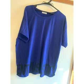 半袖シャツ 大きめサイズ 3L(シャツ/ブラウス(半袖/袖なし))