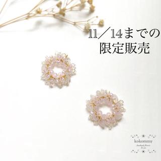 396【11/14までの販売】淡いピンクの小枝リース ピアス イヤリング (ピアス)
