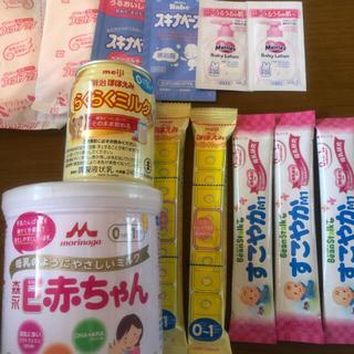 森永乳業 - E赤ちゃん・ほほえみ・すこやかM1セット