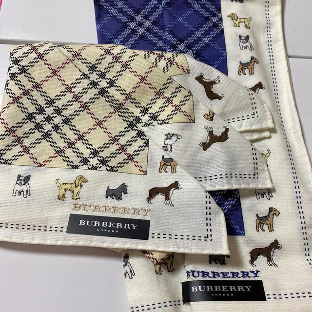 BURBERRY(バーバリー)のバーバリー ハンカチ 2枚セット レディースのファッション小物(ハンカチ)の商品写真