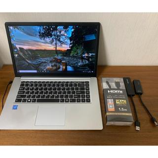 DELL - Office 2019搭載 軽量薄型ノートPC+オマケ付