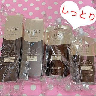 ELIXIR - 4点セット⭐️しっとり★エリクシール アドバンスド 化粧水と乳液のセット★☺︎