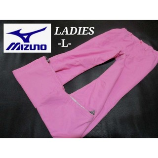 ミズノ(MIZUNO)のレディースL◇MIZUNO GOLF◇ブレスサーモパンツ pink(ウエア)