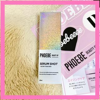 phoebe - フィービー PHOEBE 美容液 セラムショット【新品 未開封】