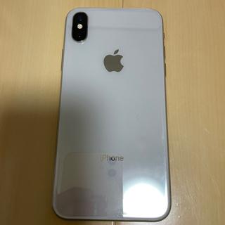 Apple - iPhone X 本体 シルバー 64GB SIMフリー