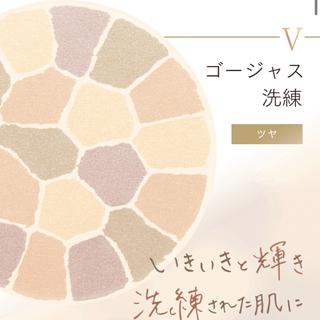 Elégance. - 【新品】エレガンス ラプードル V