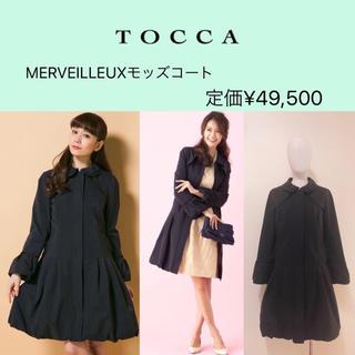 TOCCA - 【tocca】♡ MERVEILLEUXモッズコート【定価¥49,500】
