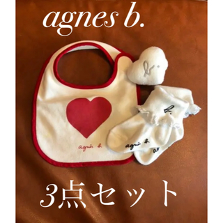 agnes b. - 美品 agnes b. 3点セット