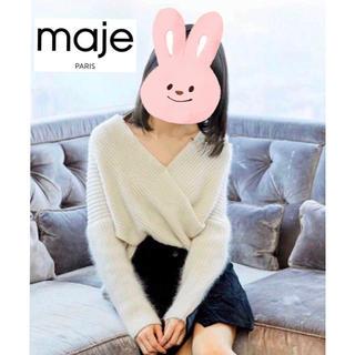 マージュ(maje)の★超美品★ maje マージュ アンゴラ ニット セーター v ネック 高級(ニット/セーター)