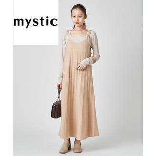 ミスティック(mystic)のmystic ニットプリーツキャミワンピース  sizeフリー  (ロングワンピース/マキシワンピース)