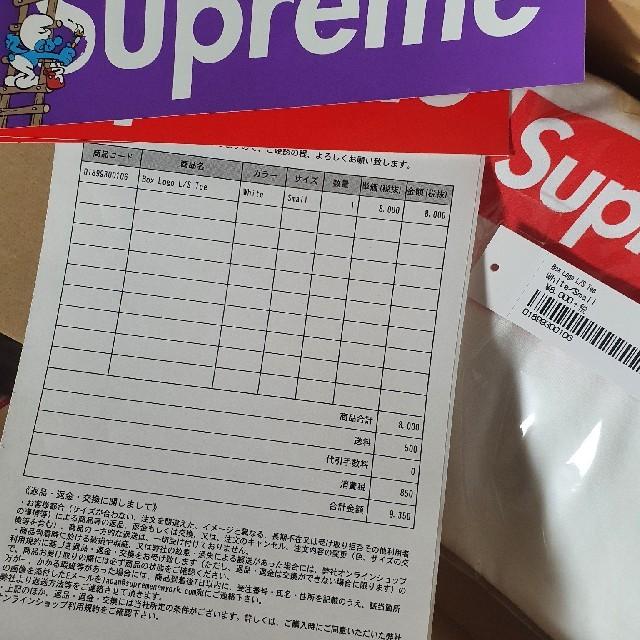 Supreme(シュプリーム)のsupreme box logo s white メンズのトップス(Tシャツ/カットソー(七分/長袖))の商品写真