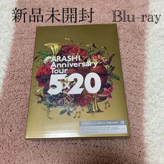 Johnny's - ARASHI Anniversary Tour 5×20(通常盤/初回プレス仕様