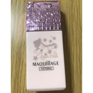 マキアージュ(MAQuillAGE)のマキアージュ♡センサーベース(化粧下地)