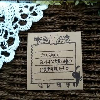 kitty様専用 ★ サンキューシール 2セット(その他)