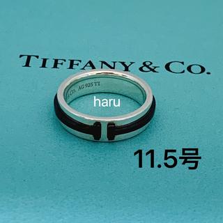 Tiffany & Co. - TIFFANY&Co. ティファニーリング T TWO チタン  11.5号