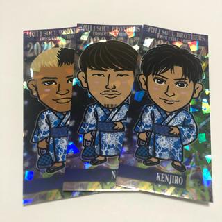 三代目 J Soul Brothers - 三代目 千社札 セット