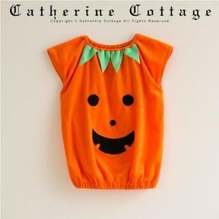 キャサリンコテージ(Catherine Cottage)のハロウィン 90 100 110 子供 衣装 カボチャ コスチューム スモック(その他)