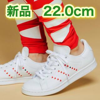 adidas - [新品・未使用] adidas アディダス STAN SMITH スタンスミス