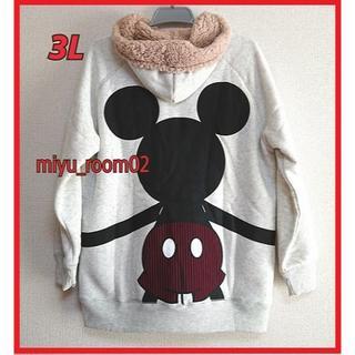 ミッキーマウス(ミッキーマウス)の【新品☆】Disney ミッキー 厚手パーカー(裏ボア)☆3L(パーカー)