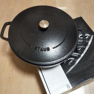 ストウブ(STAUB)のSTAUB ブレイザーソテーパン ブラック(鍋/フライパン)