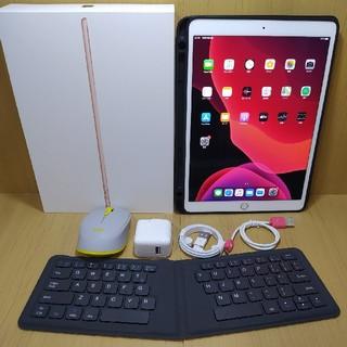 Apple - Ipad 10.5 Air3 2019 Wifi 64Gb 保証付き