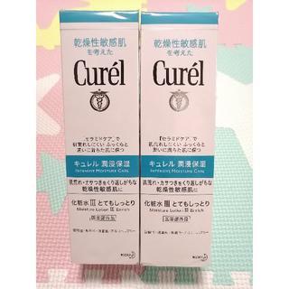 Curel - 新品 2個 キュレル 化粧水Ⅲ とてもしっとり