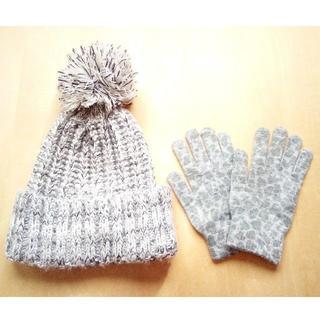 エイチアンドエム(H&M)の新品 エストニア ニット帽+H&M手袋 セット(ニット帽/ビーニー)
