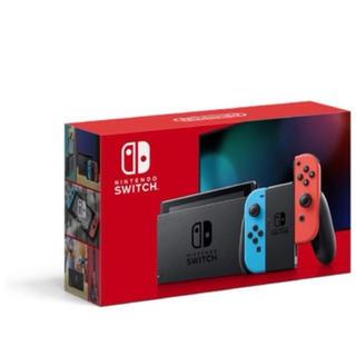 Nintendo Switch - 新品未使用 Nintendo Switch 本体 ネオンブルー ネオンレッド