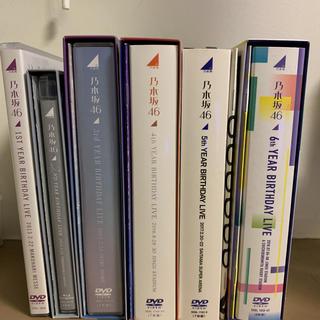 乃木坂46 - 乃木坂46 BIRTHDAYLIVE DVD まとめ売り