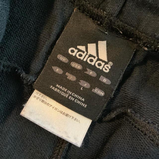 adidas(アディダス)の《交渉済》adidas メンズ ジャージ下 スポーツ/アウトドアのサッカー/フットサル(ウェア)の商品写真