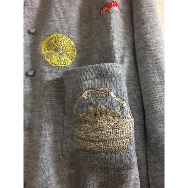 franche lippee(フランシュリッペ)のフランシュリッペ*フルーツ&バスケットねこ刺繍カーディガン FL5 レディースのトップス(カーディガン)の商品写真